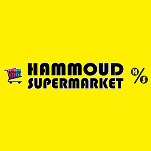 Hammoud Supermarket